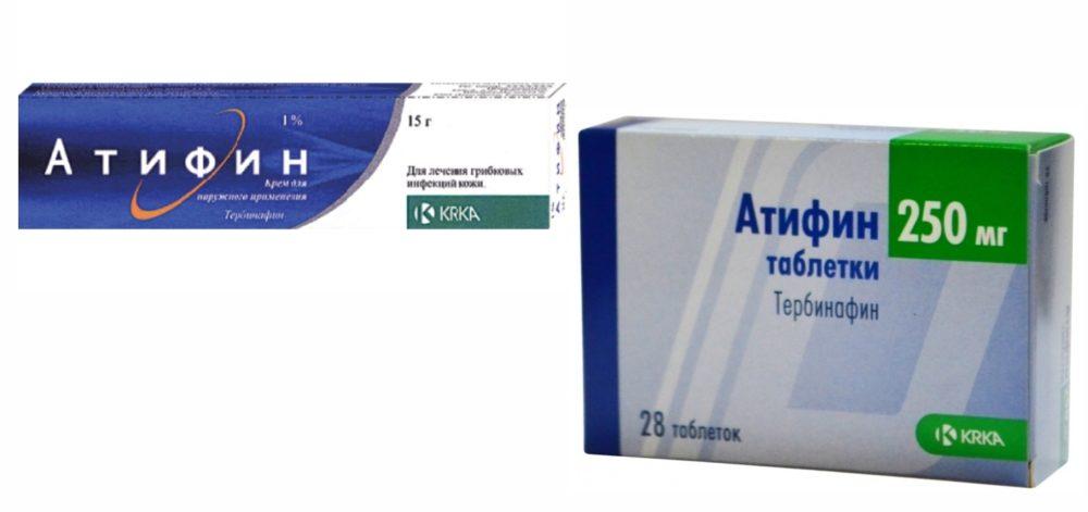 Атифин от грибка
