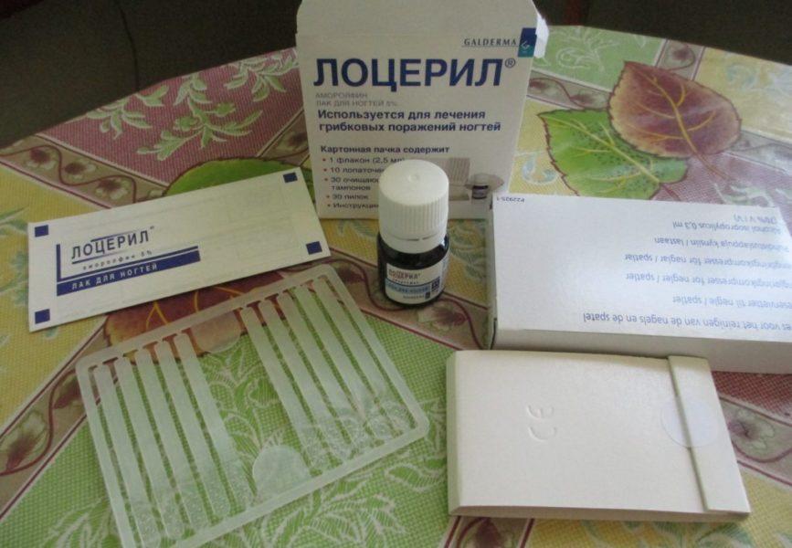 Лечение грибка ногтей лаком Лоцерил Отзывы цена инструкция по применению