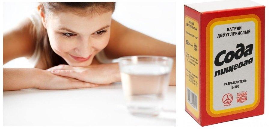 Прием соды внутрь при молочнице