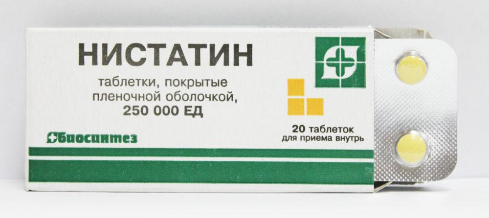 "Таблетки ""Нистатин"""