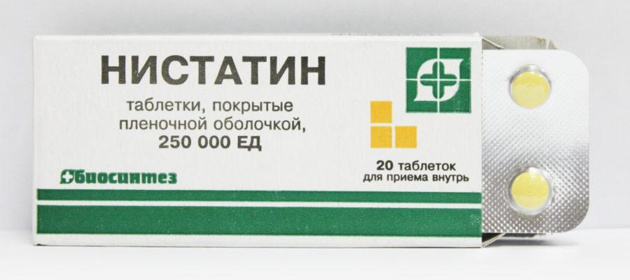 Нистатин от грибка