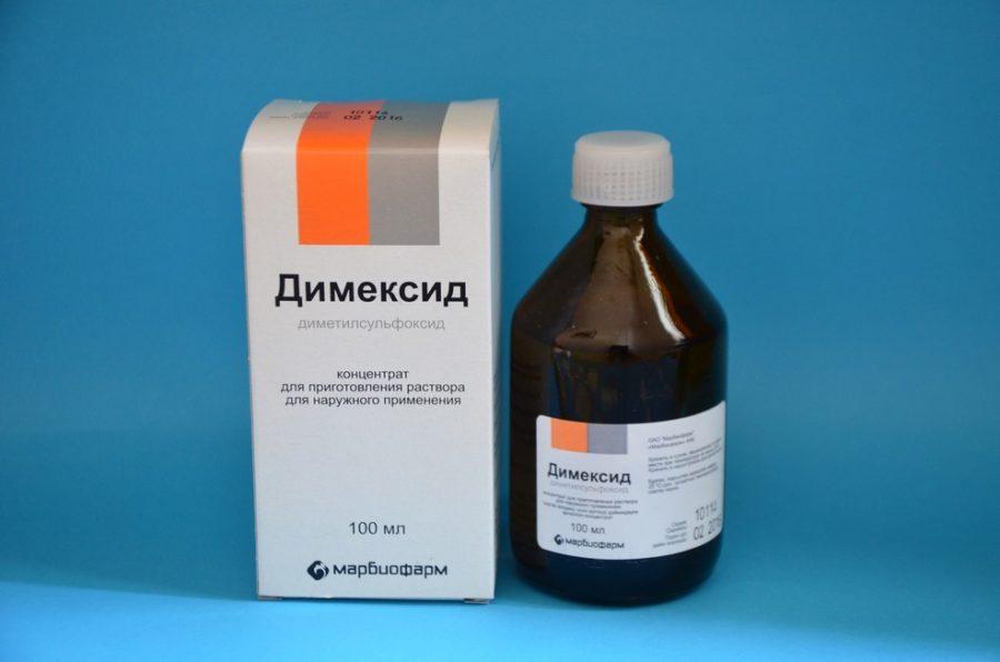 Димексид от грибка