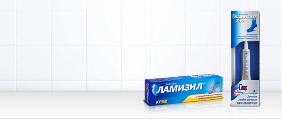 """""""Ламизил"""" от грибка"""