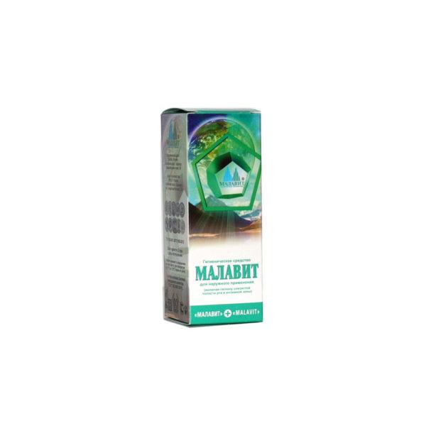 Малавит