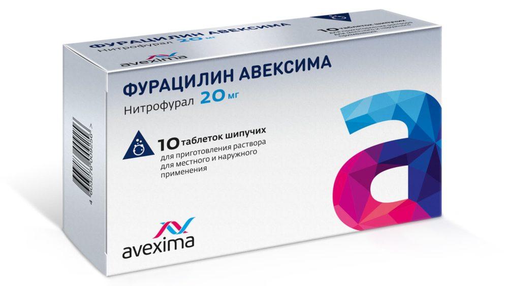 """Фурацилин"" в таблетках"