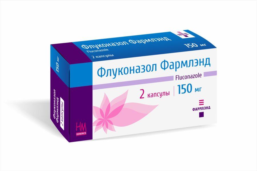 Флуконазол от кандидоза