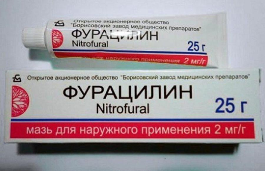 Фурацилин против грибка ног