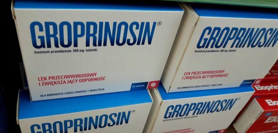 "Упаковки ""Гроприносин"""