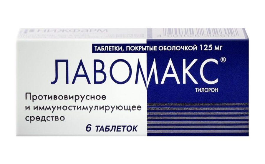 "Таблетки ""Лавомакс"""