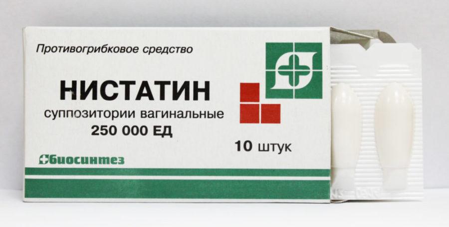 "Суппозитории ""Нистатин"""