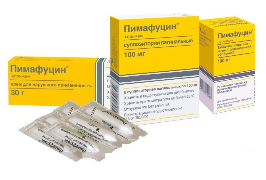 «Пимафуцин» — препарат от грибка: инструкция и отзывы