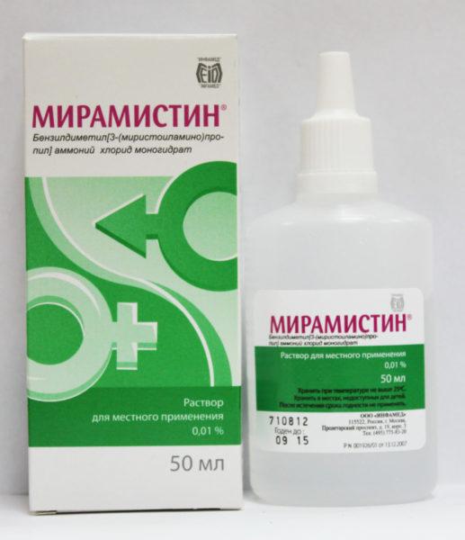 """""""Мирамистин"""" в виде раствора"""